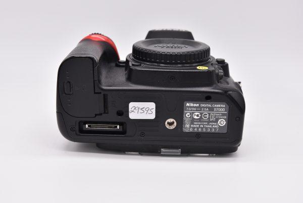 D7000 - DSC_0096