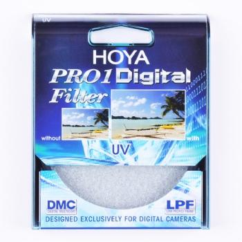 hoya - Hoya-Pro1-1